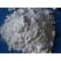 Buy cheap SEll Bowlder  Powder from wholesalers