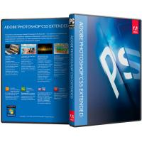 Buy cheap Professional Photoshop CS6 Extended Download High - Performance Software from wholesalers