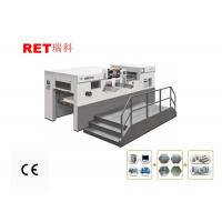 Buy cheap 3 Foil Groups Hot Foil Stamping Machine YW-105SE For Paper Cards Figure from wholesalers