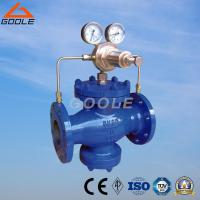 China Pressure Reducing Valve for Gas (GAYK43F/H) on sale