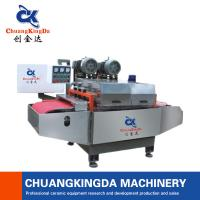 Buy cheap Automatic Mosaic Tile Machine And Equipment Product In China from wholesalers