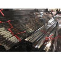 Buy cheap Polished Stainless Steel Square Tubing 80x80x3mm Thin Heavy Wall Customizable from wholesalers