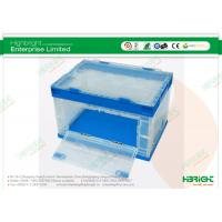 Buy cheap Heavy Duty Folding Plastic Boxes Transparent Container With Side Door product