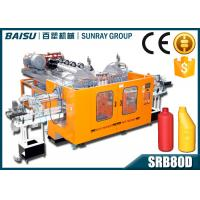 Buy cheap Small Round Bottle Automatic Blow Molding Machine With High-Hardness Alloy Coating Screw SRB80D-3 from wholesalers
