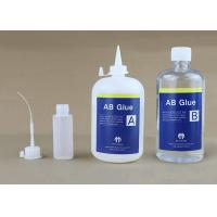 Buy cheap Clean Acrylic Epoxy AB Glue No Trace 3 Minutes Sticking For Channel Letter Making from wholesalers