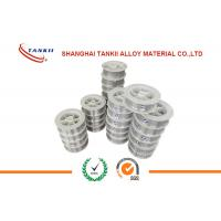 Buy cheap Ni95Al5 Alloy Thermal Spray Wire 1.6mm 2.0mm 2.2mm Ni Al Spray High Heat Wire from wholesalers