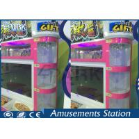 Buy cheap 42 Inch Screen Amusement Game Machines Subway Parkour Ticket Redemption from wholesalers