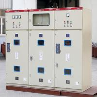 Buy cheap Metal Clad 12Kv Power Distribution Switchgear Ring Main Unit IP2X AC 50Hz - 60Hz from wholesalers