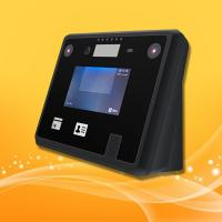 Buy cheap Multi Media Iris Access Control System , Biometric Door Access System from wholesalers