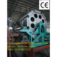 Buy cheap Paper Egg Tray Making Machine Price with CE Certificate from wholesalers