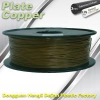 Buy cheap Eco Friendly Plated Copper PLA 3D Printer Filament PLA Material For 3D Printing product