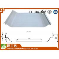 Buy cheap Corrugated Galvanized Roofing Sheets Surface Coated For Building Material from wholesalers
