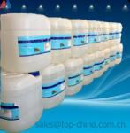 Buy cheap Environmentally friendly Nano flame retardant from wholesalers