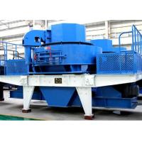 Buy cheap 4P 5600Kg Sand Making Machine , Fine Stone Crusher Machine 2500×1620×2600 from wholesalers