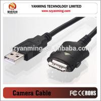 Buy cheap usb cable for Camera SAMSUNG SUC-C2 cable from wholesalers