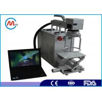 Buy cheap High Speed Metal Laser Marking Machine For Stainless Steel 200mm * 200mm from wholesalers