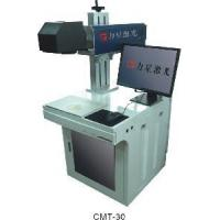 Buy cheap CO2 Metal Tube Laser Marking and Cutting Machine (CMT-30) from wholesalers