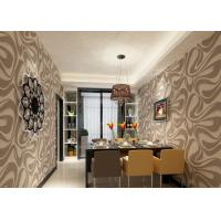 Buy cheap Nonwoven Modern Removable Wallpaper For Bedding Room With Foam from wholesalers