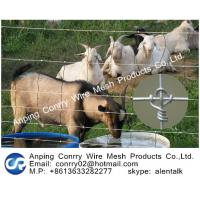 Buy cheap Fixed Knot Field Fencing for horse and deer from wholesalers