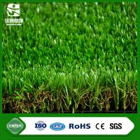 Buy cheap Carpets brown color landscape turf artificial synthetic turf for garden use from wholesalers