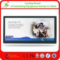 Buy cheap 46 Inch Outdoor Wall Mount Multi-media LED Advertising Led Display Screen from wholesalers