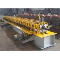 Buy cheap Atomatica Downpipe Roll Forming Machine 8-12m/ Min Low Energy Consumption from wholesalers