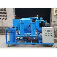 Buy cheap Small Scale Waste Bunker Engine Oil Water Oil Refinery Machine for Impurities Filter from wholesalers
