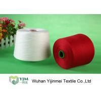 Buy cheap Raw White Polyester Yarn Dyeing, Sewing Polyester Thread Weaving Yarn Eco Friendly product