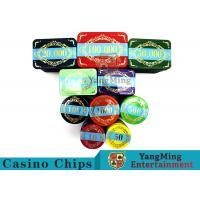 Acrylic Colorful Casino Poker Chip Set With High - Grade Materials Seiko Build