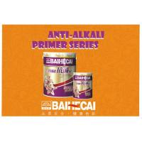 Buy cheap Anti-alkali Primer from wholesalers