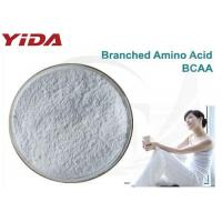 Buy cheap cheap price Sports Beverage Instant  BCAA Amino Acid Bodybuilding Nutrition Supplement / Branched Chain Amino Acid stock from wholesalers