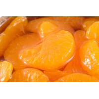 Juiciest Canned Mandarin Orange Slice Nutrition In Sugar No Any Additives