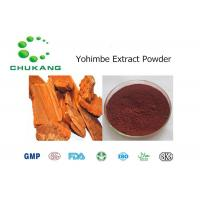 Buy cheap Yohimbe Plant Extract Powder CAS 146 48 5 Yohimbine Purity Powder from wholesalers