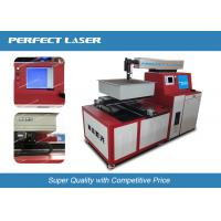 Buy cheap 700w affordable Metal Laser Cutting Machine , industrial laser cutter with imported cutter head from wholesalers