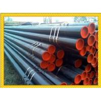 Buy cheap Welded Steel Pipe (BS EN 10219 S235JRH) from wholesalers
