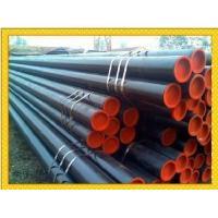 Buy cheap Welded Steel Pipe (BS EN 10219 S235JRH) product