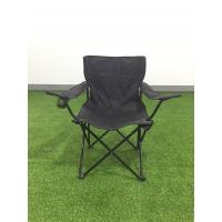 Buy cheap Iron Metal Folding Outdoor Picnic / Camping Beach Chair With Carrying Bag product