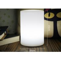 Buy cheap Hotel Bedside Rechargeable Led Reading Lamp Desk For Study , Eye Protection from wholesalers