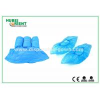 Buy cheap Water proof Protective non skid shoe covers disposable One Time Use CE Standards from wholesalers