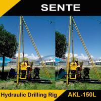 Buy cheap High quality AKL-150L coal mine drilling machine from wholesalers