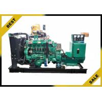 Buy cheap 108 A Natural Gas Generator Set Longer Life Special Design Engine Derusting product