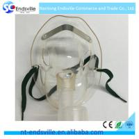 Buy cheap China Factory nebulizer machine with masking tape from wholesalers