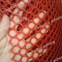 Buy cheap Poultry netting plastic flat netting from wholesalers