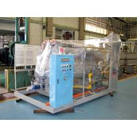 Buy cheap Heat Treatment Natural DX Gas Generator SGS / BV / CCS / ISO / TS from wholesalers