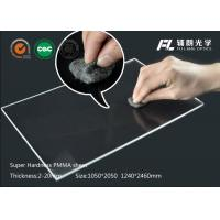 Buy cheap Transparent Hard Coated Acrylic Sheet 2mm Thick For Mini Environment from wholesalers