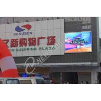 Buy cheap Outdoor Led TV Advertising Displays , High Resolution Led Screen Pixel Pitch 10mm from wholesalers