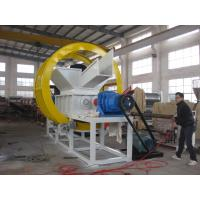 Buy cheap Waste Tire Double Shaft Shredder Rubber Tyre Recycle Machine High Efficiency from wholesalers