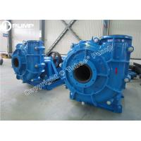 Buy cheap Tobee®  6/4D-AHR R55 natural rubber lined slurry pump supplier from wholesalers