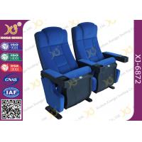 Buy cheap Lounge Back Folding Movie Theater Chairs With Spring / Theatre Room Chairs from wholesalers