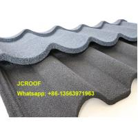 Buy cheap 0.38 mm Roman Tile Corrugated Sheet Metal Panels With Long Life from wholesalers